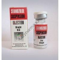 Станозолол Суспензия British Dispensary балон 10 мл (50 мг/1 мл)