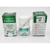 Туринабол Cooper 100 таблеток (1таб 10 мг)