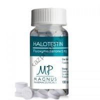 Халотестин Magnus Halotestin 100 таблеток (5 мг)