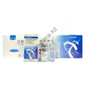 Гормон роста Ансомон (Ansomone, Соматропин) AnkeBio 1 флакон / 10IU (333 мкг/IU)