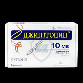 Jintropin (Соматропин) GeneScience 1 флакон / 10IU (370 мкг/IU)