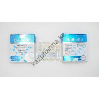 Болденон Cooper 10 ампул по 1мл (1амп 250 мг) - Байконур